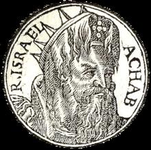 Jericho Ahab